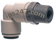 Elbow Swivel Tube x MPT 90° - Installation Parts Supply